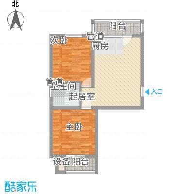 馨合佳园75.00㎡-户型2室2厅1卫1厨