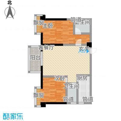 时代财富城7.70㎡B-天玉轩、天玺轩户型2室2厅2卫