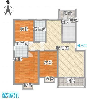 馨合佳园128.00㎡-户型3室2厅2卫1厨