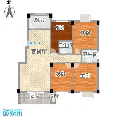 都市豪庭155.00㎡B户型4室2厅2卫1厨