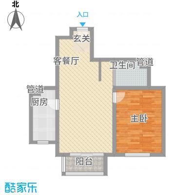 山水文苑75.40㎡户型1室2厅1卫1厨