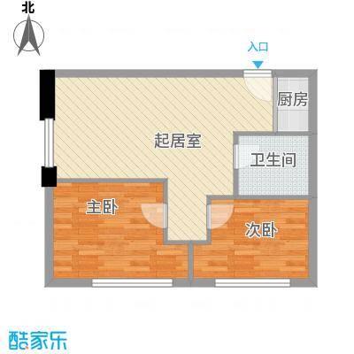 九星国际SOHO领寓7.00㎡公寓一户型2室1厅1卫1厨