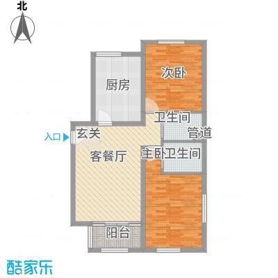山水文苑1.24㎡户型2室2厅2卫1厨