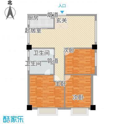 恒隆公馆135.70㎡B1户型3室2厅2卫