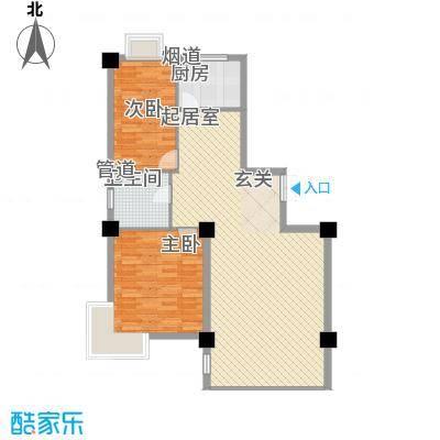 恒隆公馆118.40㎡C户型2室2厅2卫