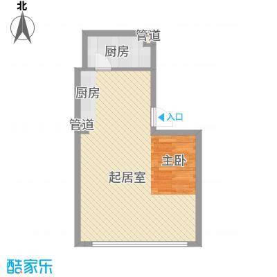九星国际SOHO领寓4户型