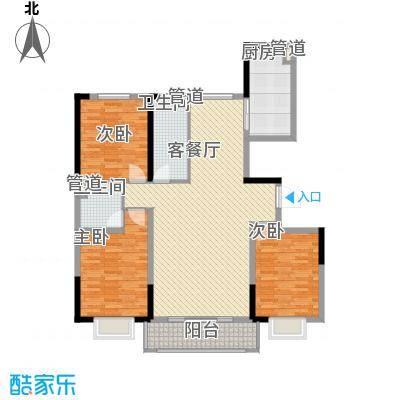 保利花园138.42㎡3-c户型3室2厅2卫