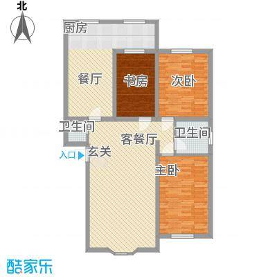金碧花园134.00㎡B户型3室2厅2卫1厨
