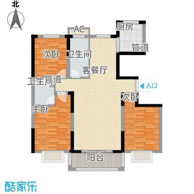 保利花园117.10㎡3-d户型3室2厅2卫