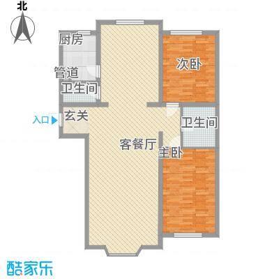 金碧花园111.00㎡d户型2室2厅2卫1厨