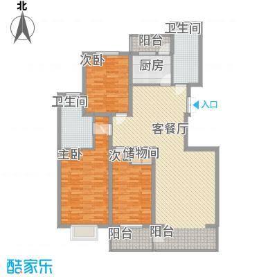 宁鹿水岸162.00㎡E户型3室2厅2卫1厨