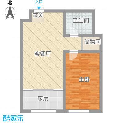 胜源滨河新城二期・泰茂天地8.12㎡G户型1室1厅1卫1厨