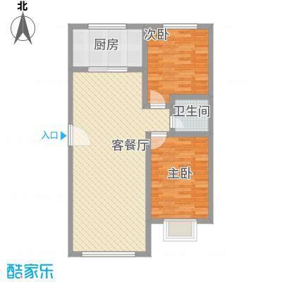 和发紫薇园5.00㎡一期1#2#楼户型2室2厅1卫1厨