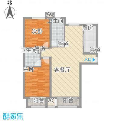 东亚世纪城・凯旋公元1.12㎡7户型2室2厅2卫1厨