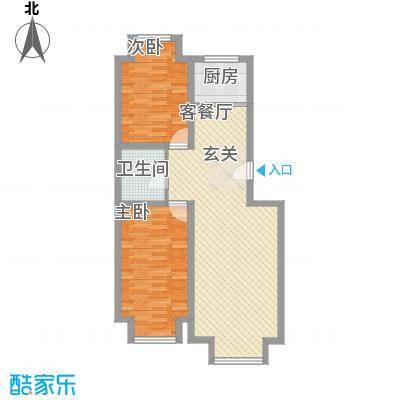 凤凰城4(1)户型2室2厅1卫1厨