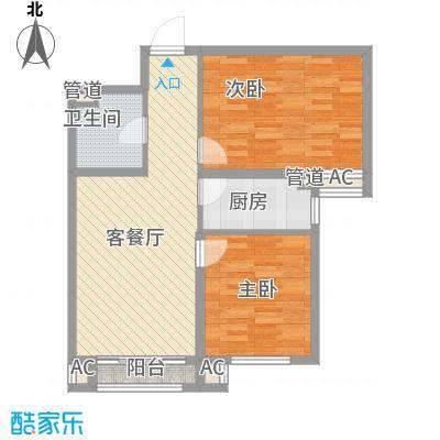 东亚世纪城・凯旋公元87.62㎡6户型2室2厅1卫1厨
