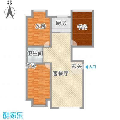 凤凰城133.00㎡2户型3室2厅2卫1厨