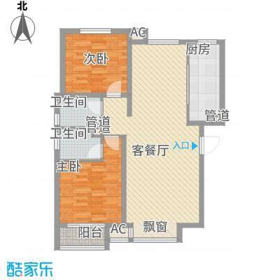 东亚世纪城・凯旋公元11.51㎡5户型2室2厅2卫1厨