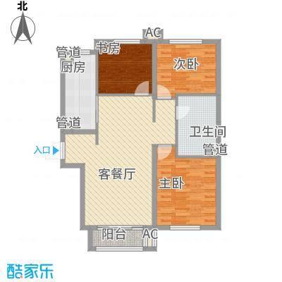东亚世纪城・凯旋公元115.50㎡4户型3室2厅1卫1厨