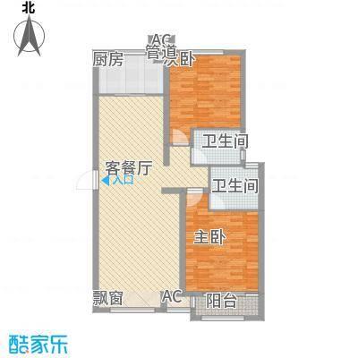 东亚世纪城・凯旋公元118.44㎡3户型2室2厅2卫1厨