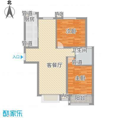 东亚世纪城・凯旋公元14.30㎡6户型2室2厅1卫1厨