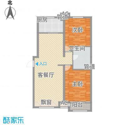 东亚世纪城・凯旋公元116.16㎡8户型2室2厅1卫1厨