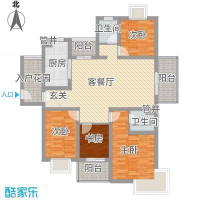 水印康庭128.30㎡户型3室2厅1卫1厨
