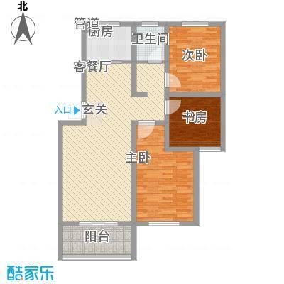 中央花园三期112.00㎡H户型3室2厅1卫