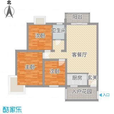 名城世纪花园111.00㎡户型3室2厅1卫1厨