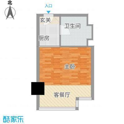 城市梦想家52.18㎡C户型1室2厅1卫1厨