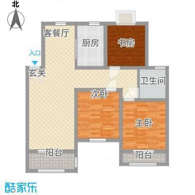 金茂府112.64㎡D2户型3室2厅1卫