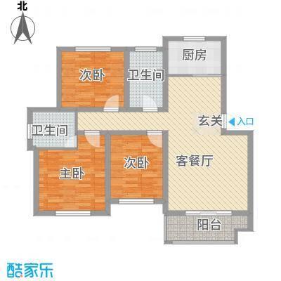 万厦・四季华廷C2户型