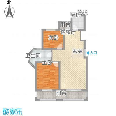 雅蓝国际花园17.60㎡E2户型2室2厅1卫1厨