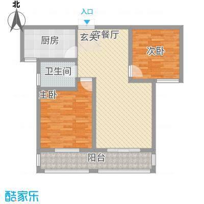 雅蓝国际花园8.30㎡D2户型2室2厅1卫1厨