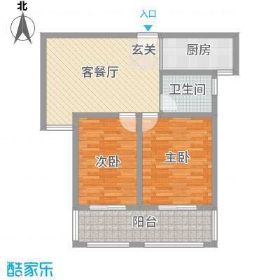 中瓯名城85.00㎡A2户型2室2厅1卫1厨