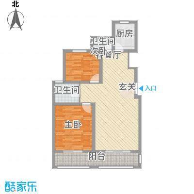 雅蓝国际花园14.80㎡E2户型2室2厅1卫1厨