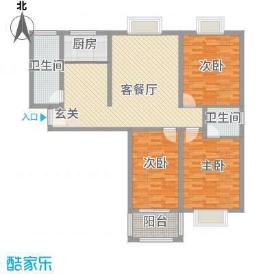 中瓯名城135.00㎡B1户型3室2厅2卫1厨