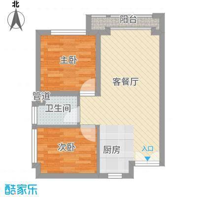 尚城国际62.20㎡E户型2室1厅1卫