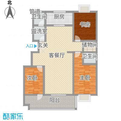 沁园157.00㎡2-B户型3室2厅2卫1厨