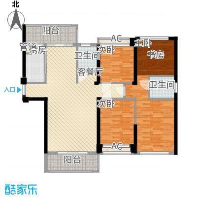 嘉福国际142.00㎡二期5#A户型4室2厅2卫1厨