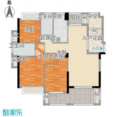 融耀江滨御景136.50㎡5#6#楼A3户型3室2厅2卫1厨