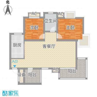 华夏新城5#-8#楼B2户型