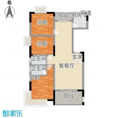 龙鑫华城二期125.25㎡8#C4户型3室2厅2卫1厨