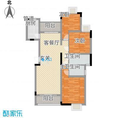 龙鑫华城二期121.75㎡7#C2b户型3室2厅2卫1厨