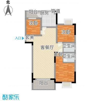 龙鑫华城二期12.75㎡9#C5a户型3室2厅2卫1厨