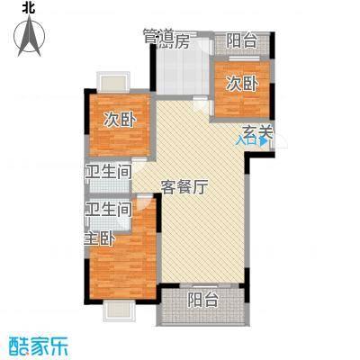 龙鑫华城二期122.60㎡9#C5b户型3室2厅2卫1厨