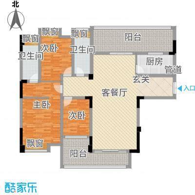 华夏新城5#-8#C5户型