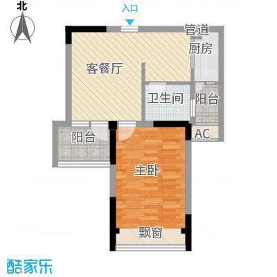 华夏新城5#-8#A1户型
