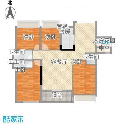 中洋公园首府141.68㎡5#标准层A-1T户型4室2厅3卫1厨