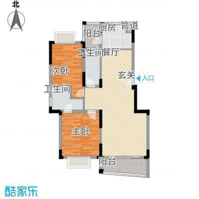 滨江相府户型2室2厅2卫
